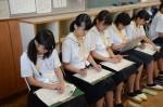 平成28年度体験入学<三国中学校>【27】