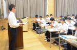 平成28年度体験入学<三国中学校>【43】