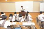 平成28年度体験入学<筑紫野中学校>【34】