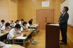 平成28年度体験入学<筑紫野中学校>【62】