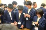 平成28年度体験入学<平野中学校>【44】