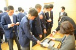 平成28年度体験入学<平野中学校>【45】