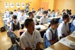 平成29年度体験入学<太宰府東中学校>【52】