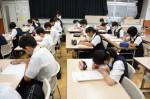 平成29年度体験入学<二日市中学校>【20】