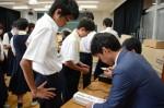 平成29年度体験入学<二日市中学校>【35】