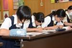 平成29年度体験入学<二日市中学校>【45】