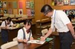 平成29年度体験入学<春日北中学校>【29】