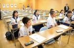 平成29年度体験入学<那珂川中学校>【7】