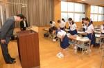 平成29年度体験入学<那珂川中学校>【12】