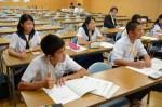 平成29年度体験入学<那珂川中学校>【29】
