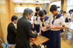 平成29年度体験入学<那珂川中学校>【36】