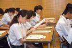 平成29年度体験入学<筑山中学校・筑紫丘中学校>【3】