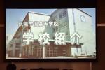 平成29年度体験入学<筑山中学校・筑紫丘中学校>【9】