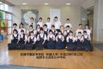 平成29年度体験入学<筑山中学校・筑紫丘中学校>【44】