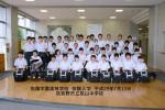 平成29年度体験入学<筑山中学校・筑紫丘中学校>【45】