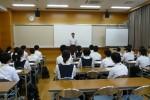 平成29年度体験入学<三宅中学校>【1】