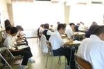 平成29年度体験入学<三宅中学校>【15】