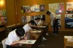 平成29年度体験入学<三宅中学校>【18】