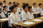 平成29年度体験入学<曰佐中学校・板付中学校・学業院中学校>【9】