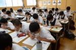 平成29年度体験入学<曰佐中学校・板付中学校・学業院中学校>【34】