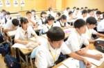 平成29年度体験入学<曰佐中学校・板付中学校・学業院中学校>【36】