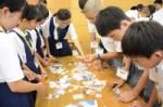 平成29年度体験入学<曰佐中学校・板付中学校・学業院中学校>【42】