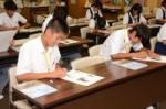 平成29年度体験入学<曰佐中学校・板付中学校・学業院中学校>【70】