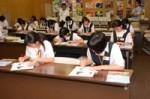 平成29年度体験入学<曰佐中学校・板付中学校・学業院中学校>【73】