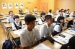 平成29年度体験入学<曰佐中学校・板付中学校・学業院中学校>【90】