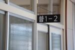 平成29年度体験入学<三国中学校>【25】