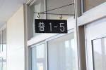 平成29年度体験入学<三国中学校>【31】