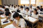 平成29年度体験入学<三国中学校>【46】