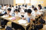 平成29年度体験入学<三国中学校>【49】
