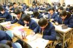 平成29年度体験入学<太宰府西中学校(中2)>【24】