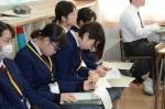 平成29年度体験入学<太宰府西中学校(中2)>【44】