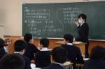 平成29年度体験入学<太宰府西中学校(中2)>【46】