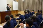 平成29年度体験入学<太宰府西中学校(中2)>【77】