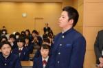平成29年度体験入学<太宰府西中学校(中2)>【81】
