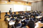 平成29年度学校訪問<十文字中学校(中1)>【49】