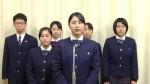 平成30年度高校新一年生歓迎式【3】