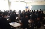 平成30年度高校新一年生歓迎式【7】