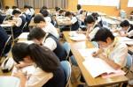 平成30年度体験入学<二日市中学校・天拝中学校>【23】