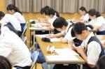 平成30年度体験入学<二日市中学校・天拝中学校>【30】