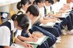 平成30年度体験入学<二日市中学校・天拝中学校>【49】