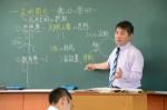 平成30年度体験入学<二日市中学校・天拝中学校>【50】