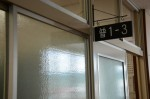 平成30年度体験入学<二日市中学校・天拝中学校>【52】