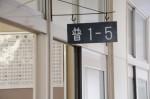平成30年度体験入学<二日市中学校・天拝中学校>【58】