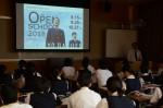 平成30年度体験入学<二日市中学校・天拝中学校>【84】