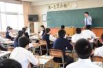 平成30年度体験入学<御陵中学校>【27】