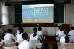平成30年度体験入学<春日中学校中学2年生>【13】